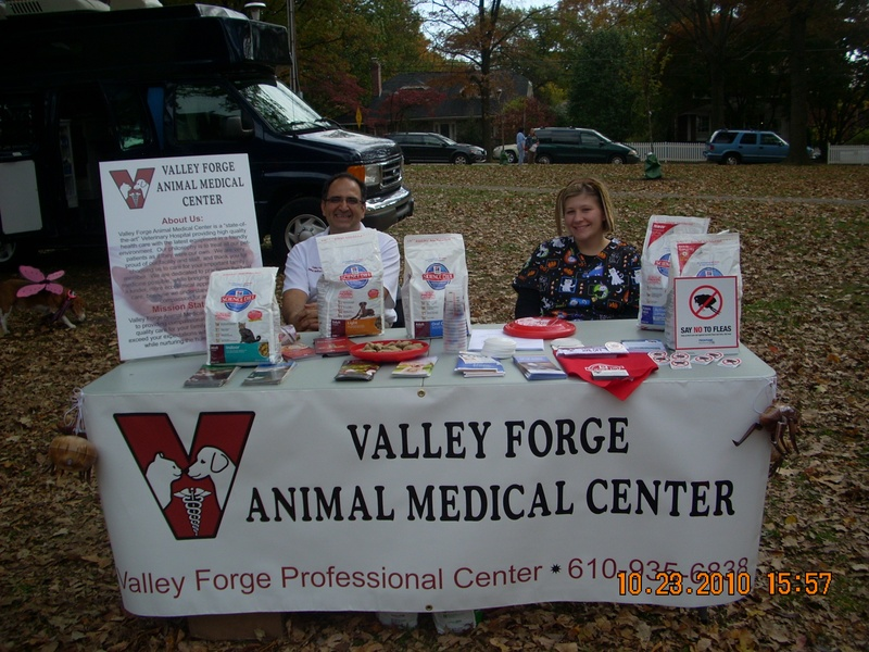 Valley Forge Animal Med Center